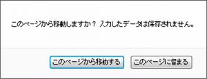 【離脱ブロック イメージ】
